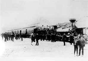 Arrival of the first trans-continental train